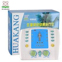 华康 生物波经络通治疗仪  HK-D产品图片主图