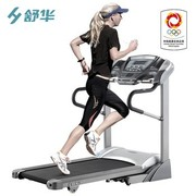 舒华 轻商用跑步机SH-5518