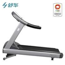 舒华 商用跑步机SH-5907产品图片主图