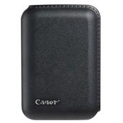 卡格尔(Cager) B15 超智能移动电源 7200毫安 双USB 超大容量 充电宝 应急充 仿真皮 黑色