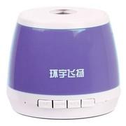环宇飞扬 X9 乐鼓 便携无线蓝牙音箱可语音多功能迷你小音响带锂电mp3低音炮 俏皮紫
