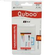 酷波(Quboo) 诺基亚1100 手机电池 适用于诺基亚1050/107/3100/1000/1010/1100/音箱电池/1108/BL-
