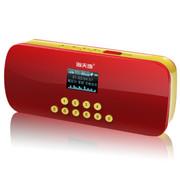 海天地 海天地N8插卡小音箱老人儿童外放mp3播放器跟屁虫迷你音响收音机 优雅红