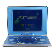 先科 17英寸外屏移动DVD影碟机evd带电视高清播放器 ST-178