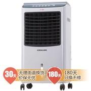 康佳 KH-LNS05 遥控冷暖两用冷风扇/空调扇
