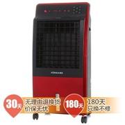 康佳 KH-DG08 遥控冷暖两用冷风扇/空调扇
