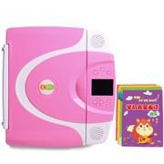 i学习 DB191 3-6岁幼儿小学中学教材同步点读机 8GB彩屏可触摸屏学习机 粉色+书