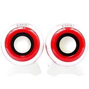 亿豆 Ed-m708 2.0声道 线控 USB 笔记本电脑音箱 典雅红