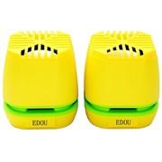 亿豆 Ed-m808 2.0声道 USB 笔记本电脑音箱 温馨黄