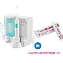 牙酷牙碧 【支持货到付款】与韩国价格同步【韩国原装进口】家用洗牙器\水牙线\牙齿清洁器产品图片主图