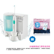 牙酷牙碧 【支持货到付款】【韩国原装进口】标准型家用洗牙器\水牙线\牙齿清洁器\冲牙器