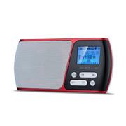 十度 S168 老年人收音机mp3便携式播放器迷你小音响插卡音箱低音炮随身听MP3外放音箱 中国红