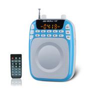 十度 S368 广场舞播放器 收音机mp3音乐播放器外放小音箱插卡音箱 老年人唱戏机 随身听 天空蓝