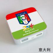 果珈 足球盛宴纪念版手机平板通用充电宝小米5S移动电源8400毫安 意大利