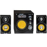先科 HY-311迷你音箱2.1声道 支持USB/SD卡输入 高低音独立调节