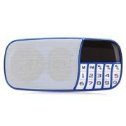 夏新 X300 超薄多功能便携式数码播放器 立体声 收音机 数字选歌 TF插卡音箱 蓝色