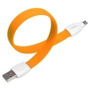 摩奇思 micro usb硅胶数据扁线 30cm橙色