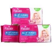范儿萌(Fababi) -婴儿手口专用湿巾(80片三联包)