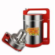 美斯特 DJ15B-W18QG豆浆机大容量微压全自动 西瓜红