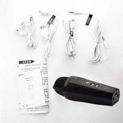 妮可诗(NIKESHI) 091 手机KTV/安卓手机专用k歌/录音/混响电容卡拉ok随身话筒/支持双人合唱 091黑色电脑版
