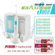 牙酷牙碧 【货到付款】【韩国原装进口】标准型家用洗牙器\水牙线\冲牙器\牙齿清洁器