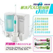 牙酷牙碧 【支持货到付款】【韩国原装进口】与韩国价格同步家用洗牙器\水牙线\牙齿清洁器