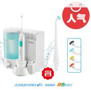 牙酷牙碧 Aquapick标准精致型家用洗牙器\水牙线冲牙器牙齿清洁器,韩国口腔护理第一品牌