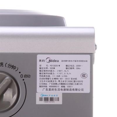 美的 YD1322S-W 电子制冷型超薄饮水机产品图片5