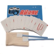 嘉蕊 相机清洁套装 镜头布/笔/纸 气吹 可用于相机镜头、电脑、手机、液晶屏幕等清洁养护必备