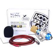 KOOL 电脑网络K歌 电容麦克风 声卡录音设备套装话筒 升级版蓝色