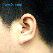 新声 隐形助听器Huisheng I MCIC YS 右耳