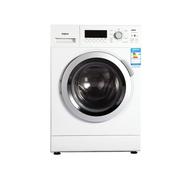 三洋 DG-F7026BWN 7公斤全自动滚筒洗衣机(亮银色)