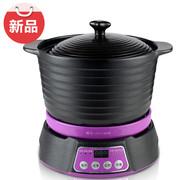 金正 YS-168 黑陶瓷养生壶 电炖锅 陶瓷煎药壶 中药壶 4L