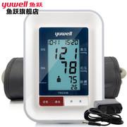 鱼跃 臂式全自动电子血压计 YE630B