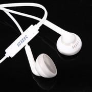 步步高 vivo 原装线控手机耳机通用于苹果魅族魅蓝红米三星note3小米4华为荣耀6plus 灰白色 带话筒重低音