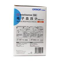 欧姆龙 电子血压计 HEM-7117产品图片主图