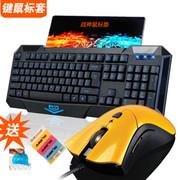黑爵 键鼠套装 USB有线 电脑笔记本键盘鼠标套件 游戏键鼠套装 LOL 战神黄色 6D套装