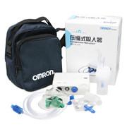 欧姆龙 压缩式雾化吸入器 NE-C30 套装含电池组