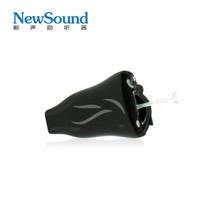 新声 / BEE200超级隐形数字助听器 8通道不分左右耳 黑色含三板电池产品图片主图