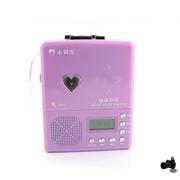 小霸王 倚天E605磁带复读机 正品外语学习卡带录音播放器 特价 粉红色