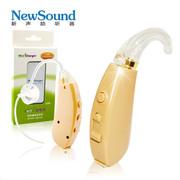 新声 仅限99台!助听器老年人充电VIVO206 官方标配(不含充电套装)