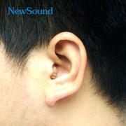 新声 隐形助听器Huisheng I MCIC YS 左耳