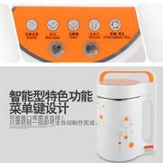 美斯特 DJ11B-W19QG 豆浆机小容量 全自动不锈钢材质 橙白色