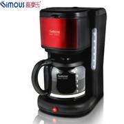 喜摩氏  家用商用咖啡机(12杯美式滴漏SCM0008)