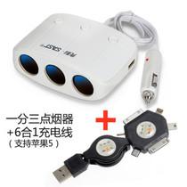 先科 T11点烟器一分三车载电源 独立开关双USB车载充电器 一拖三点烟器车充 白色+3合1充电线产品图片主图