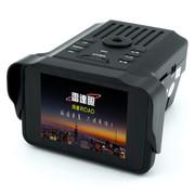 瑞臺雷达眼 VP9000+ 行车记录仪+电子狗一体机 720P高清录像 流动测速+固定测速 黑色 官方标配+8G高速卡