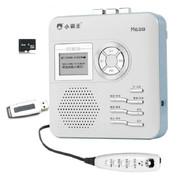 小霸王 复读机磁带转录 免费同步教材、单词显示 支持插U盘、TF卡 新款上市M628 白色蓝边