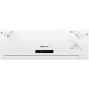 格兰仕 KFR-35GW/RDVdLC47-150(2) 1.5匹 壁挂式变频家用冷暖空调