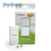 新声 /Mini USB助听器充电器 13A电池 13A充电器 2个充电电池