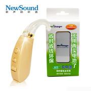 新声 VIVO206 数字无噪音无线可选充电助听器 套餐1+测电器+专用干燥盒